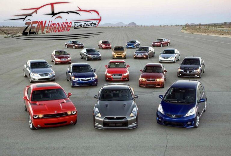 السيارات المتوفرة للإيجار في شركة زين ليموزين